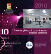 il registro operatorio